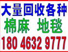 漳州港专业回收空调-回收电话:18046329777
