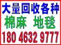 漳州废旧电缆回收公司-回收电话:18046329777