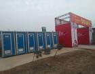 沾化低价出租移动厕所领导视察专用厕所
