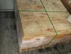 北京佛山乐从家具红木沙发海运到新加坡全球范围价格低时效快