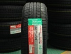 8月6日换的倍耐力轮胎半价转让