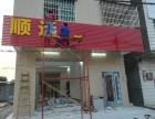 惠州广告公司承接户外楼顶招牌LED发光字喷绘写真