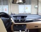 宝马X1 2011款 3.0L 自动 X1 本地一手越野车全车基