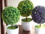 zakka小树草球盆栽 仿真绿植假花塑料花球 办公室客厅摆放装饰