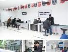 武汉联想电脑授权售后客服维修站