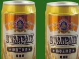 蓝裕小麦王啤酒 蓝裕小麦王啤酒诚邀加盟