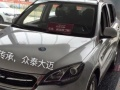 惠州诚嘉汽车销售有限公司