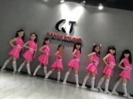 育才小学街舞爵士舞长期招生中九月常规班优惠活动来袭