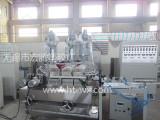 熔喷滤芯专用生产线 滤芯生产设备
