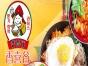 香喜谷韩式快餐 香喜谷韩式快餐加盟招商