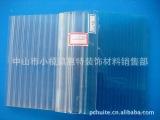 提供LED灯片 工矿灯片 PC磨砂订片 耐力板 PC耐力板 透明