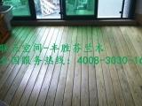 深圳入户地板 防腐木地板 户外防腐木地板