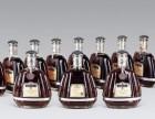 阳江路易十三酒瓶回收