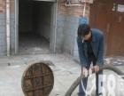 专业疏通下水道.马桶疏通.化粪池清理