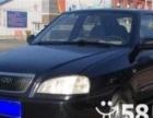奇瑞旗云 2006款 1.3 手动 豪华型-联手代步轿车
