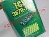 日本太森社TCS 3670-118高温链条油 1L