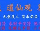 李玉林专业为宝宝起名 成人改名 算命 合婚