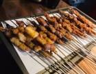 上海沪小串联营(加盟代理)模式开启,一起共赢风味烧烤市场