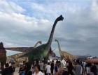 仿真恐龙模型道具租赁