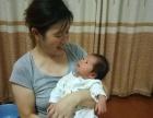 我爱我妻优秀团队月嫂、催乳师、育婴师竭诚服务您