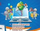 中小企业IT外包服务