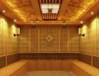 韩式汗蒸承建加盟、汗蒸房材料 投资金额 1-5万元