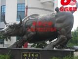 华尔街牛耕地牛大型铸铜牛铸铜动物雕塑摆件接受订做
