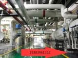 山东铝皮保温防腐工程白铁皮管道保温岩棉管道保温承包