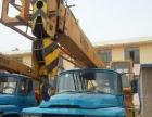 起重机徐工八吨吊车 车况良好 车在青海