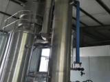二手双效2吨蒸发器二手废水蒸发器