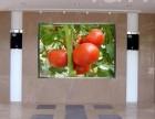 儋州LED显示屏全彩屏生产安装制作维修调试