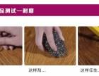 鞍山竹炭纤维地暖专用地板供应商