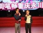 重庆电视台主持人释然承接商演婚礼各类庆典活动