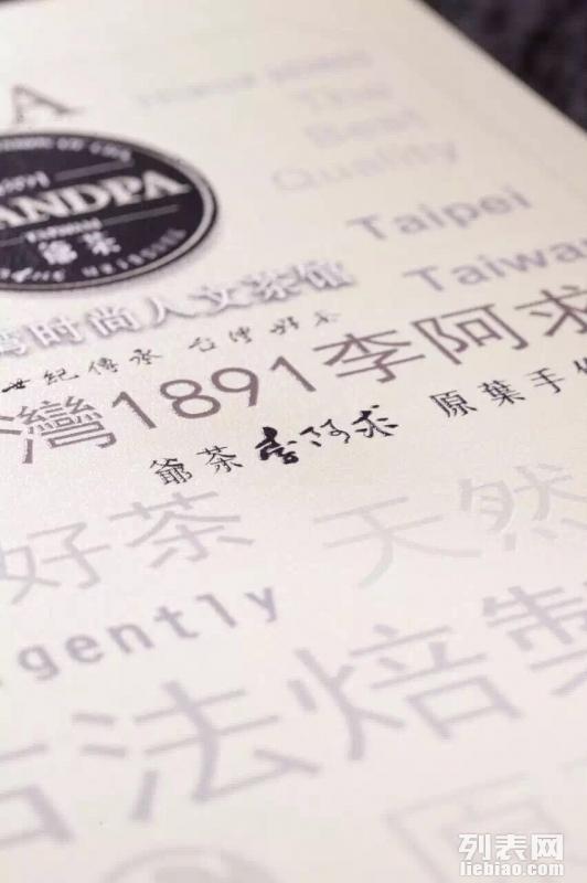 丝瓜泉州厦门福州漳州做法设计制作_福州设专业菜谱排骨汤的蘑菇大全图片
