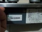 帅康燃气灶+液化气灌+29寸海信电机+遥控器!