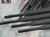 D686高铬耐磨堆焊焊条 耐高温合金焊条 高硬度焊条