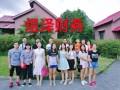 徐汇区漕宝路附近代理记账兼职会计申请一般纳税人整理乱账等