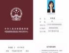 石家庄蒙台梭利教师证培训实操课暑假培训报名中