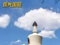 蚌埠-北京纯玩3天2晚游天安门 八达岭长城 故宫跟团游