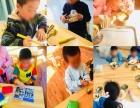 幼儿托管 幼儿早教 幼儿外教 国际保育园春季招生开始