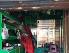 宝塔桥街道菜市场