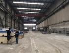 大厂潮白河工业园区 厂房面积27000平米 可分租可环评