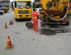 合肥市政管道疏通,管道检测,化粪池清理,管道清淤,潜水封堵