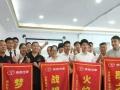 惠聚东南 夏不为利8.19大型团购会 周口站