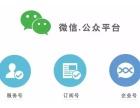 为什么要选择郑州小一科技来做公众号和小程序的开发