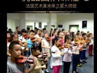 深圳知名品牌小提琴教育启蒙班 考级班 成人班