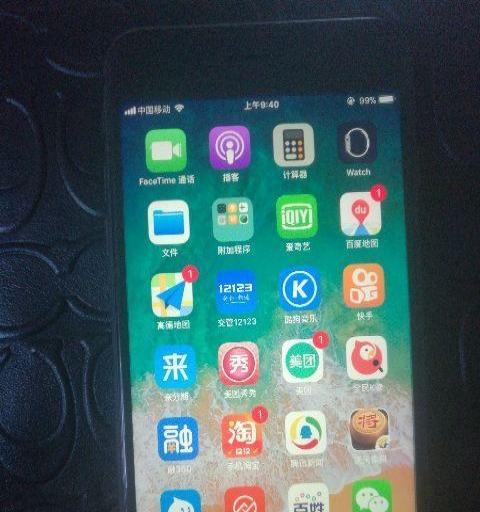 全新苹果8p