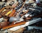 回收废品 铁铜铝 不锈钢 清运垃圾