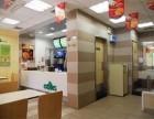 华莱士加盟店 华莱士加盟费用 华莱士加盟代理/条件