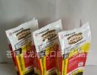 厂家定制大米食品包装袋 建材水泥瓷砖胶牛皮纸阀口袋